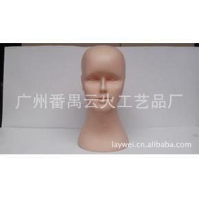 教习头  化妆练习头 广州模特头厂家直销  模特头 头模