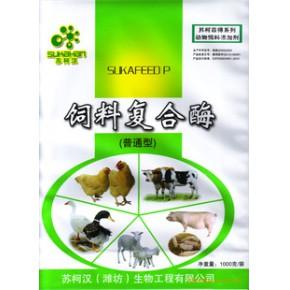 SUKAFEED P猪用复合酶制剂的应用