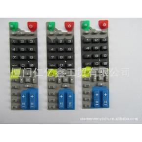 32键遥控器按键 硅胶按键 硅胶遥控器按键