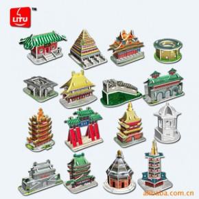 中国建筑,益智礼品,促销赠品,