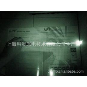 微型红外夜视照明笔 配合夜视仪使用