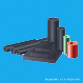 橡塑绝热保温材料 橡塑板 橡塑管
