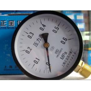普通压力表y-100  0-0.6mpa 上海正宝压力表厂