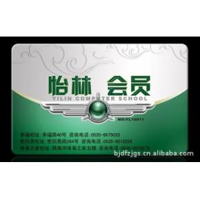 北京制作会员卡上海会员卡贵宾卡ID卡IC卡M1卡磁条卡酒店卡