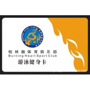 北京会员卡制作金卡银卡镀金卡贵宾卡芯片卡各种芯片卡