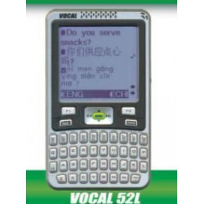 康明多译通 VOCAL 52L 52国语言发音翻译器
