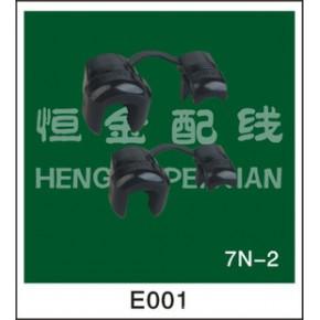 灯饰类/电器类电源线专用电源线扣