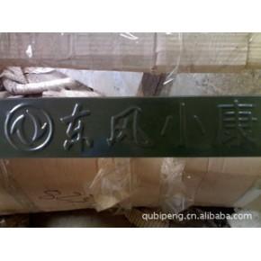东风小康V系装备生产厂家、前后杠、行李架