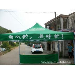 广告帐篷、临沂市永利帐篷厂供应广告篷、伸缩蓬