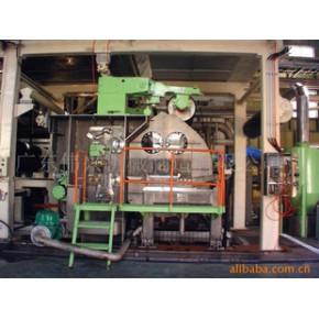 造纸机械——压力式园网槽流浆箱