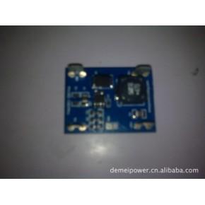 集成大功率10W LED驱动电源 太阳能驱动电源板 AR111电源板