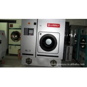 二手进口干洗机水洗机洗涤设备出售回收