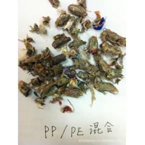 PP/PE废塑料 破碎料