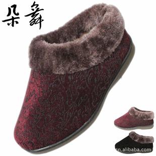 编织棉鞋龙图解