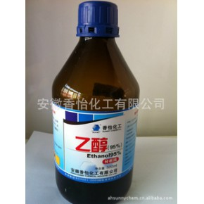 优质瓶装乙醇 液体 工业级