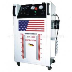 自动波箱免拆清洗机ATF6000AT