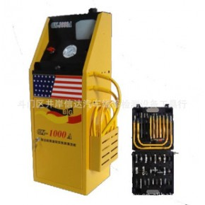 燃油系统免拆清洗机GX1000A