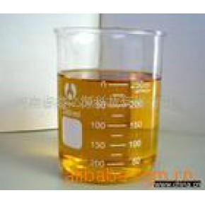轻质燃料油2# ≥9600