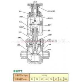无锡地区T968Y、T948Y型锅炉减温水调节阀