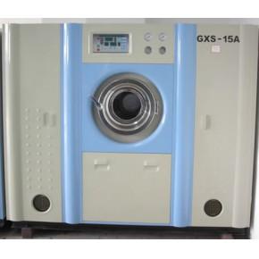 湖南干洗机,湖南干洗设备,湖南干洗加盟专业品质,诚信加盟