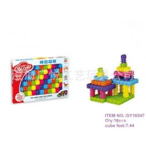 益智玩具产品,卡通积木 GY