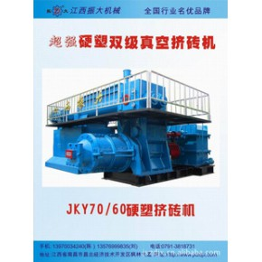 江西振大JKY70/60硬塑挤砖机,南昌砖机批发