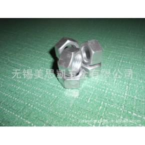 热镀锌DIN934 DIN934