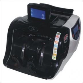 WJD-ZR598中融计算式全智能598点钞机