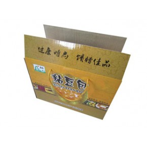 豆包箱瓦楞箱彩色纸箱包装良工纸箱厂