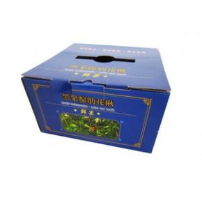水果箱纸箱瓦楞箱包装黑果箱