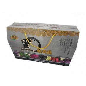 黑色食品箱紫薯箱彩色瓦楞箱包装