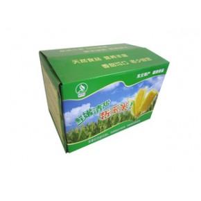 玉米箱彩色瓦楞纸箱包装良工纸箱厂
