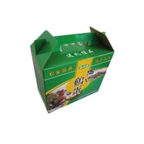 鸡蛋彩色瓦楞纸箱包装良工纸箱厂