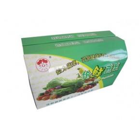 蔬菜彩色瓦楞纸箱包装良工纸箱厂