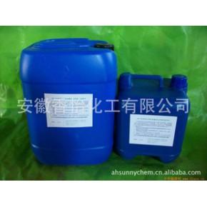 优质环保碳氢清洗剂 皮革清洗剂