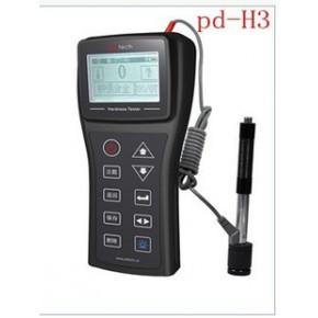 里氏硬度计PD-H3 里氏硬度计