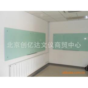 【】大批量供应磁性玻璃白板