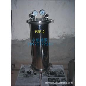 2T 酒用超滤机 永航滤膜