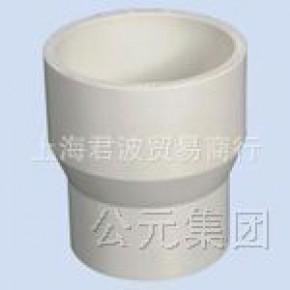 公元UPVC给水大小(异径)接头(束接)(直接)110*63mm