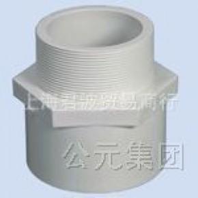 公元UPVC给水外螺纹接头(束接)(直接)25*3/4mm