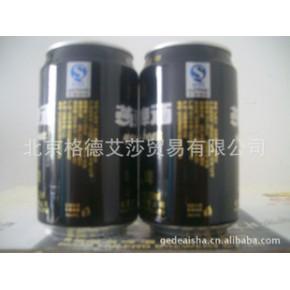 燕京啤酒黑啤(易拉罐) 燕京啤酒
