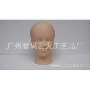 头模模特头  化妆模特头新款厂价直销