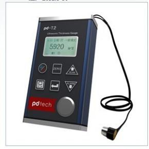 超声波测厚仪PD-T2 超声波测厚仪