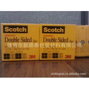 代理3M665 隐形双面胶 3M 600 单面胶