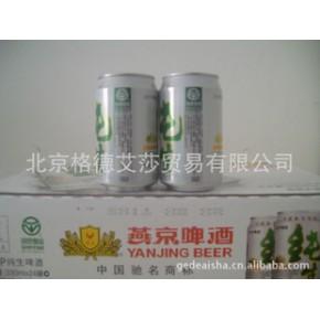 燕京11度纯生听装啤酒(330ml)