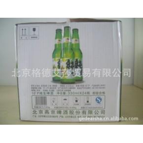 燕京纯生啤酒10度(330ml)