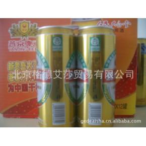燕京啤酒8度精品(易拉罐)