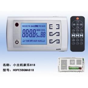 嵌入式 背景音乐 功放 15W+15W  遥控