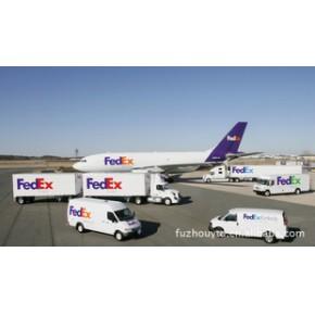 福州国际快递东南亚、日本、美国、澳大利亚、西欧特别优势