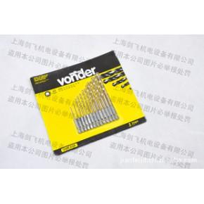 电动螺丝刀/电钻通用麻花钻头组合 六角柄钻头13件套
